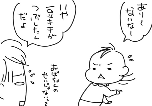 102bf6f4.jpg