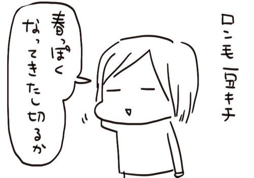 mixi212184