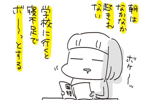 f7a01127-s8337