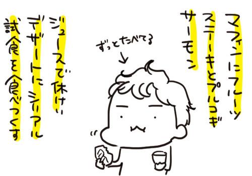mixi212880
