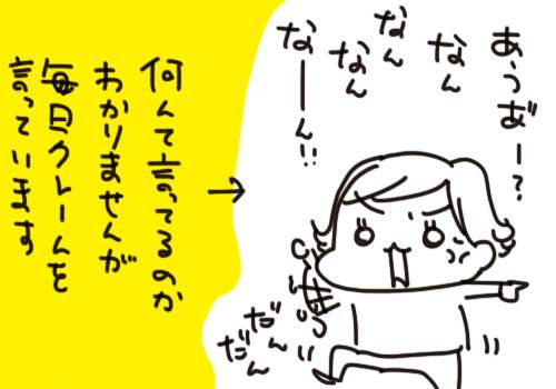 f7a01127-s148
