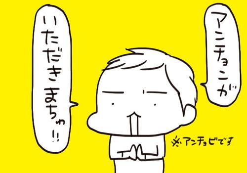 mixi211894