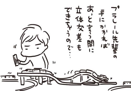 mixi21038