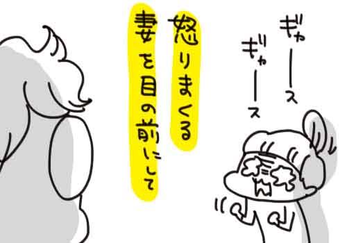 f7a01127-s676
