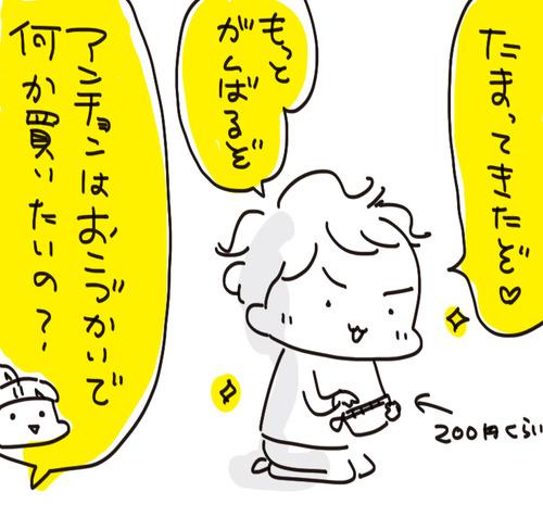 f7a01127-s9040