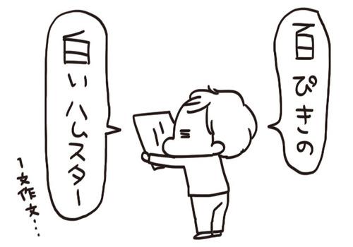 mixi21057