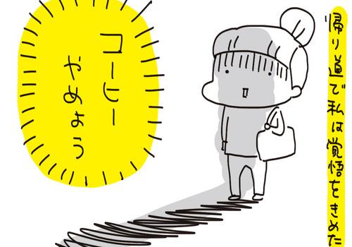 f7a01127-s8391