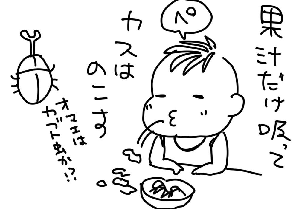 15be8b3a.jpg