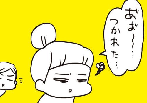 mixi213258