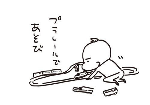 mixi21043
