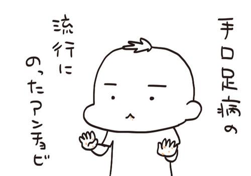 mixi211266