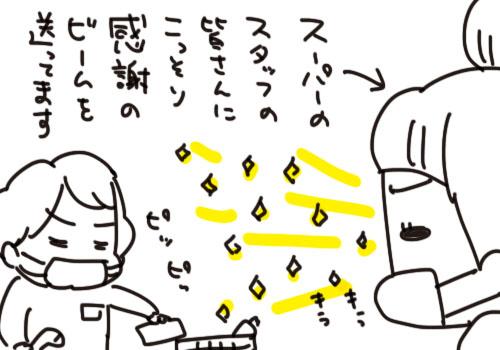 f7a01127-s157