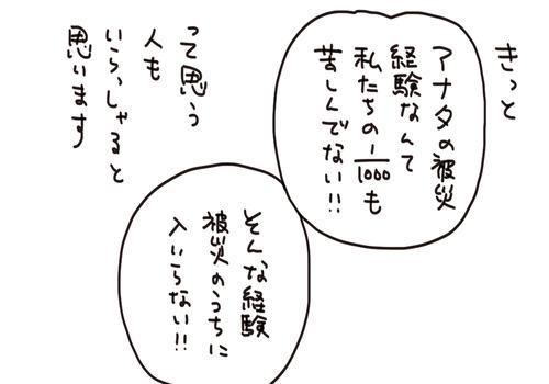 f7a01127-s8345