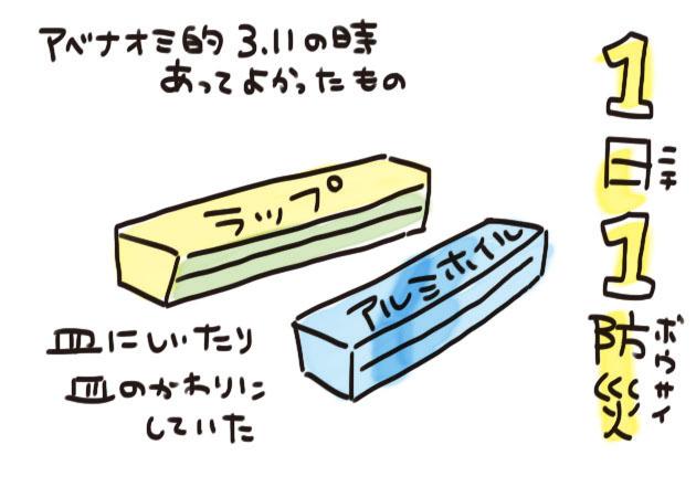 18fd6779.jpg