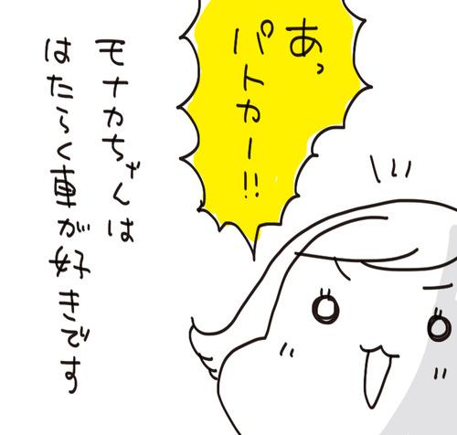 f7a01127-s8966