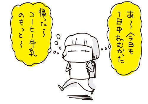 f7a01127-s8335