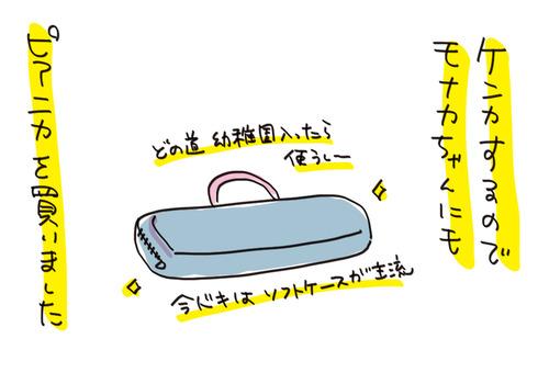 f7a01127-s8214
