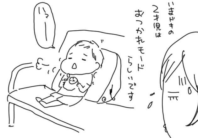1d60b5ec.jpg
