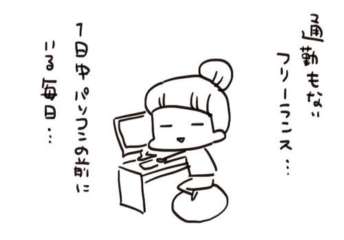 mixi212260