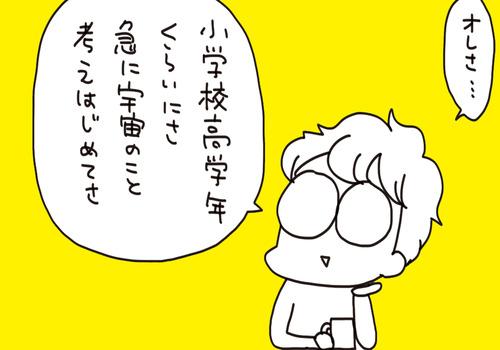 f7a01127-s8323
