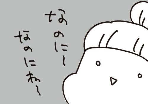 f7a01127-s74