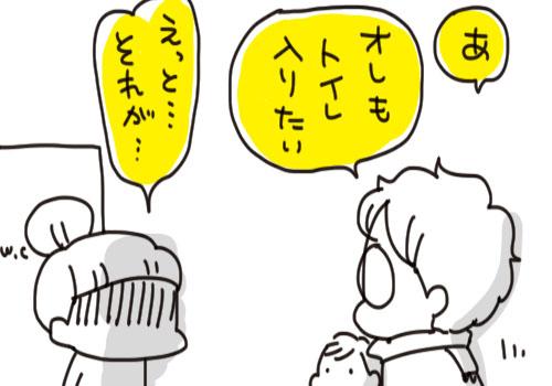 f7a01127-s117
