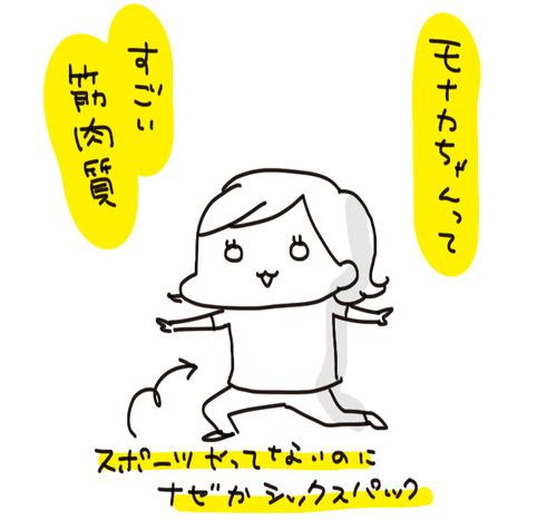 f7a01127-s8911