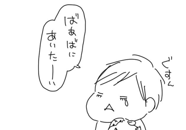 1eb913e8.jpg