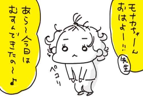 f7a01127-s649