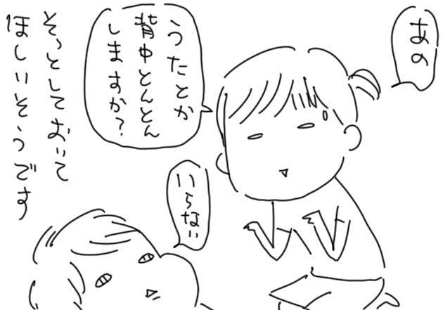 1f01b9a2.jpg
