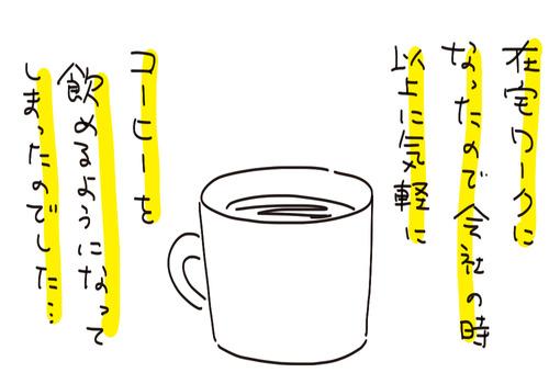 f7a01127-s8370