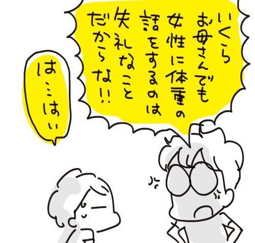 f7a01127-s8749