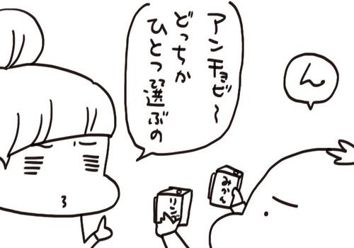 mixi210834