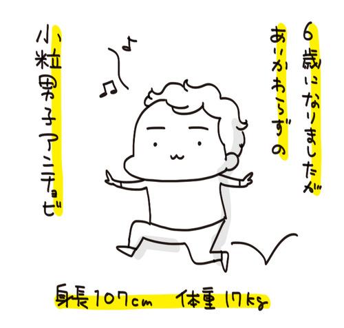 f7a01127-s8953