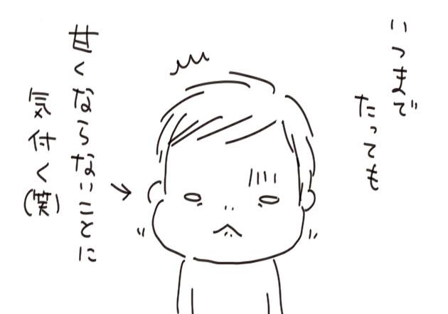 22ddc450.jpg