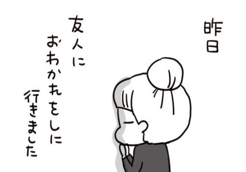 mixi2126365