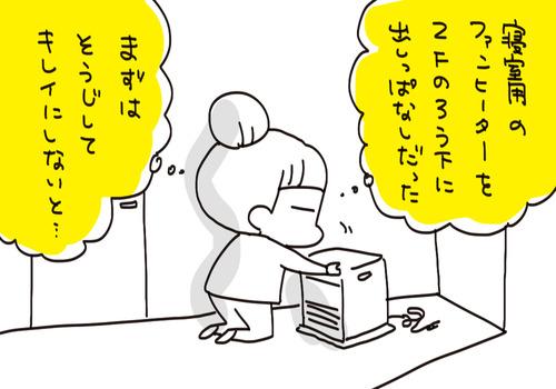 f7a01127-s809