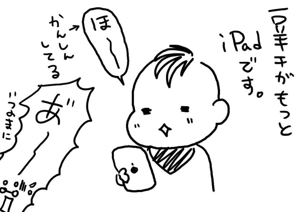 249c1ad3.jpg