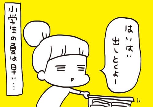mixi212300