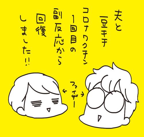 f7a01127-s9044