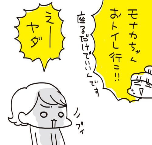 f7a01127-s9033