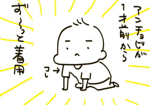 f7a01127-s34