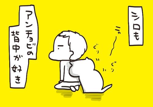 mixi211905