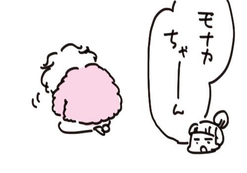 f7a01127-s52
