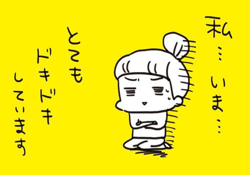 mixi212702