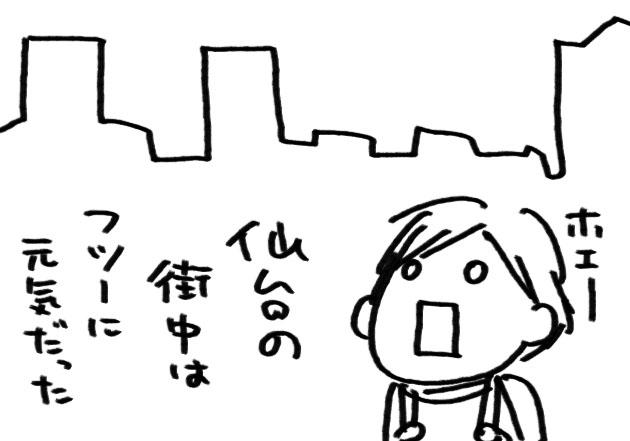 27fdc4a4.jpg
