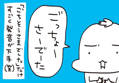 mixi211648
