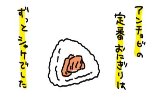 f7a01127-s90