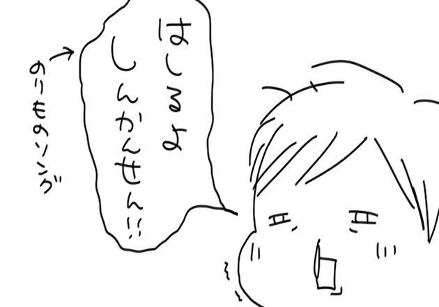 2b0b66d3.jpg