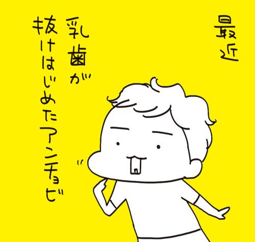 f7a01127-s8933